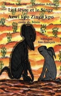 Le Lièvre et le Singe