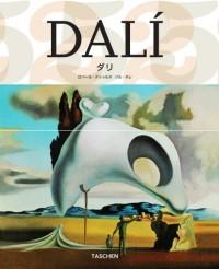 GR-25 Dali -japonais-