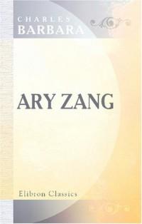 Ary Zang