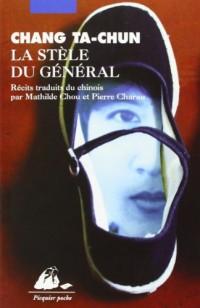 La Stèle du général