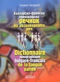 Dictionnaire idéographique bulgare-français