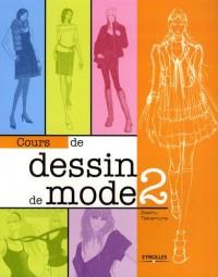 Cours de dessin de mode 2