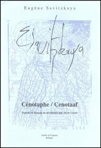 Cénotaphe : Cenotaaf