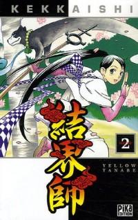 Kekkaishi 02