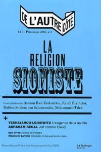 De l'autre coté, n° 3 : La Religion Sioniste