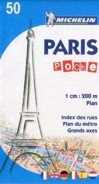 Paris poche : 1cm:200m