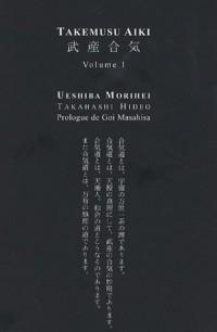 Takemusu Aiki : Tome 1